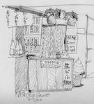 nishiho008.jpg